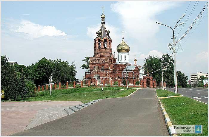 знакомства железнодорожный московская область